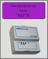 Сигнализатор газа ВАРТА СГБ 2-03Б, фото 1