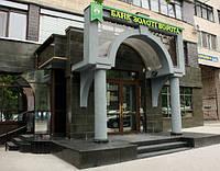 """АО """"Банк Золотые ворота"""" отозвали банковскую лицензию"""