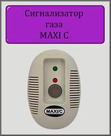 Сигнализатор газа СГБ MAXI C (Украина)