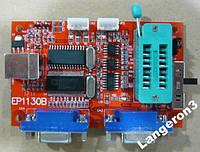 Программатор мониторов EP1130B USB 6 в 1 (NT RTD микросхем 24, spi 25 серий)