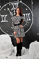 """Молодежное нарядное платье """"Варья"""", фото 1"""