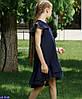 Платье школьное для девочки с фатином 34, 36, 38, 40, 42 мод 150 ткань: хлопок,полиестер, фото 2