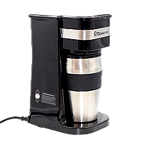 Кофеварка Domotec с термостаканом MS 0709