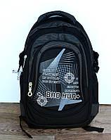 Рюкзак для мальчика 3-й клас и выше