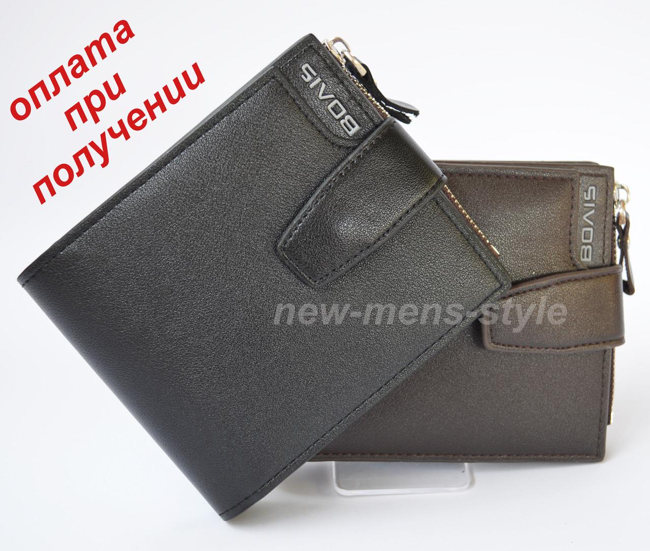 Мужской чоловічий кожаный кошелек портмоне бумажник Bovis NEW  233 ... 3c2798693d4a2