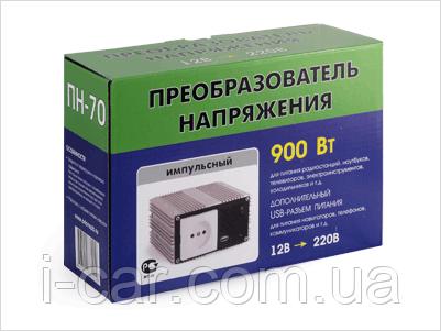 ПРЕОБРАЗОВАТЕЛЬ НАПРЯЖЕНИЯ ПН-70  900W 12V-220V