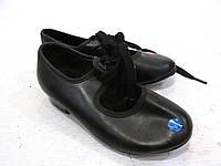 Туфли для степа Pointers, 9 (16.5 см), кожазам, Оч хор сост!