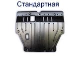 Защита картера двигателя и кпп Suzuki Kizashi 2010-, фото 2