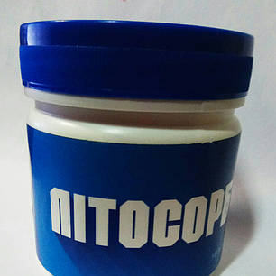 Серия Литосорб. Литосорб базовый в капсулах 150 капсул., фото 2