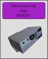 Сигнализатор газа СГБ MAXI C (Польша)