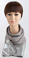 Вязаный шарф для женщин Джази с логотипом Ugg серый+серебро