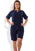 Женский комбинезон с шортами темно синий размеры от XL 4273