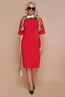 платье Ундина-Б 3/4, фото 1