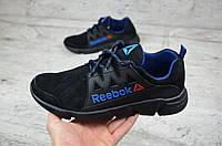 Мужские замшевые кроссовки Reebok (Реплика)