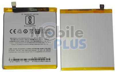 Аккумулятор для Meizu M5c (Model: BT710)