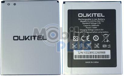Аккумулятор для телефона S-TELL M510