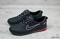 Детские кожаные кроссовки Nike