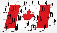 Канада примет 310 000 иммигрантов в 2018 году!