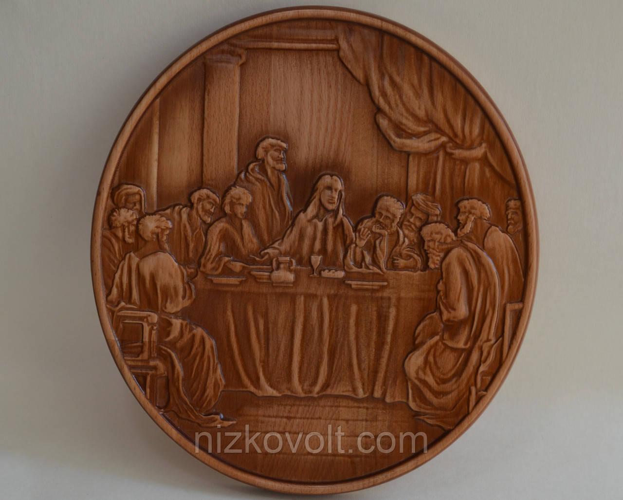 """Икона из дерева с резьбой """"Тайный ужин (тайная вечеря)"""" (270х295х18)"""