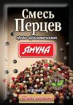 Суміш перців горошок 20 грам, фото 2