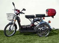 Электровелосипед трехколесный двухместный грузовой «King»