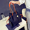 Женская молодежная сумка с кошельком Haley Черный