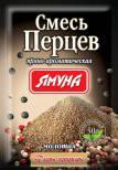 Суміш перців мелена, фото 2