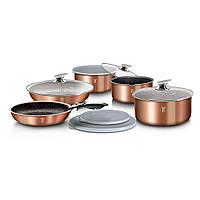 Berlinger Haus (BH 1591) - Metallic Line Rose Gold Edition Набор Посуды, фото 1