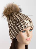 Красивая вязаная шапочка темно-бежевая с логотипом Moschino и золотым напылением