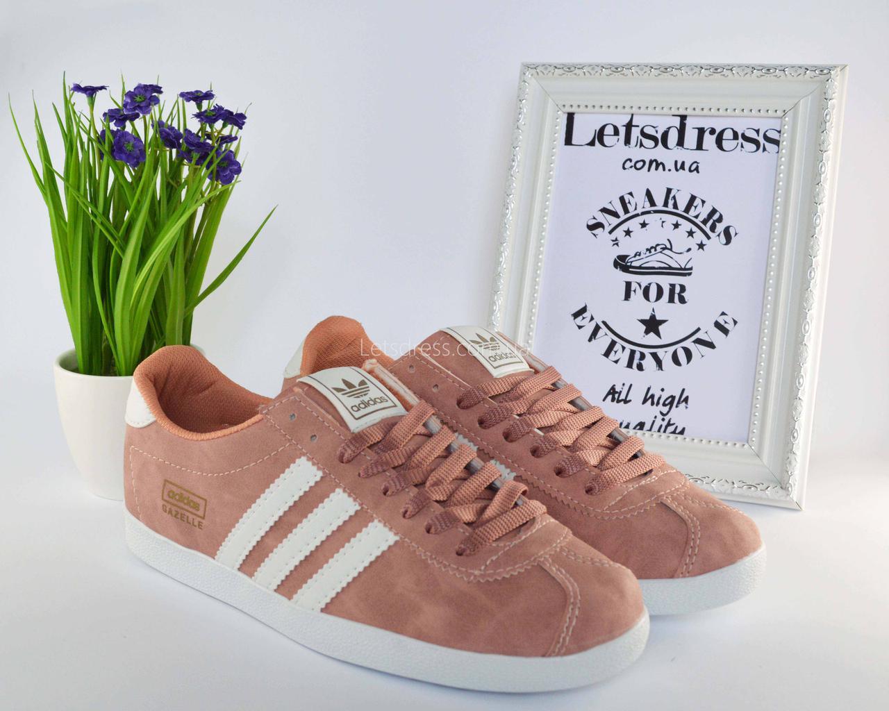 Кроссовки-кеды Женские Adidas Gazelle Pink  be73797968023