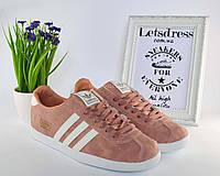 Кроссовки-кеды женские Adidas Gazelle Pink  | Адидас Газель женские персик розовые реплика Вьетнам