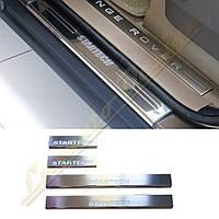 Накладки на пороги с подсветкой стиль Startech для Range Rover