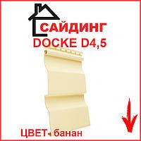 Сайдинг виниловый docke - цвет банан! Сайдинг Декке.Панель длинна 3,6м.  Гарантия качества