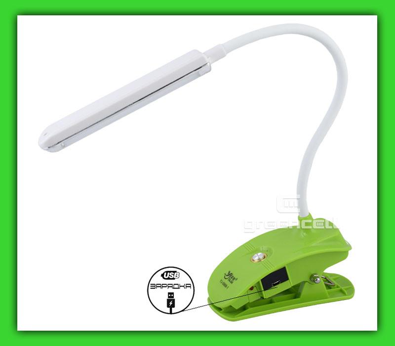 Лампа Yajia YJ 5868-1 USB аккумуляторная с зажимом