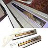 Накладки на пороги с подсветкой Autobiography  для Range Rover Vogue L405