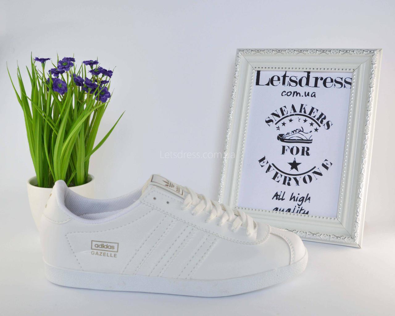 9731ef4e Кроссовки-кеды женские Adidas Gazelle White | Адидас Газель женские белые  реплика Вьетнам, ...