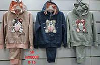Трикотажный костюм 2 в 1 для девочек оптом, Setty Koop, 8-16 лет,  № IA88008