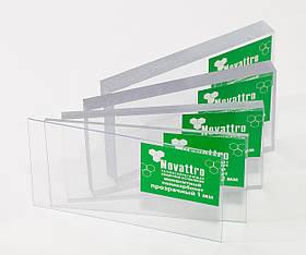 Полікарбонат монолітний, Novattro, прозорий 2 мм 2,05*3,05м