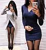 Стильный тёплый комплект платье+туника