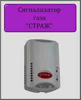 Сигнализатор газа СГБ СТРАЖ 100УМ-005