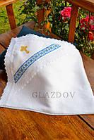 Крыжма для крещения мальчика с вышивкой в украинском стиле