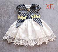 """Очень нарядное платье """"Бабочки"""" с золотистым болеро и красивой брошью для девочки, фото 1"""