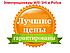 Электрошокер Touchdown 1109форма дубинки для спецслужб  (шокер) (shoker) с мощным фонариком корпус алюминий, фото 2