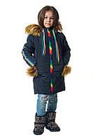 """Зимняя куртка для девочки """"радуга """"рост: 116 122 128 134 140 146"""