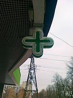 Аптечный крест неоновый.