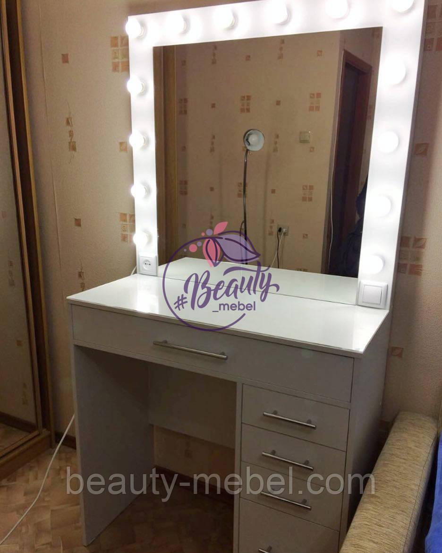 Стол гримера с зеркалом и лампами, квадратное зеркало с подсветкой