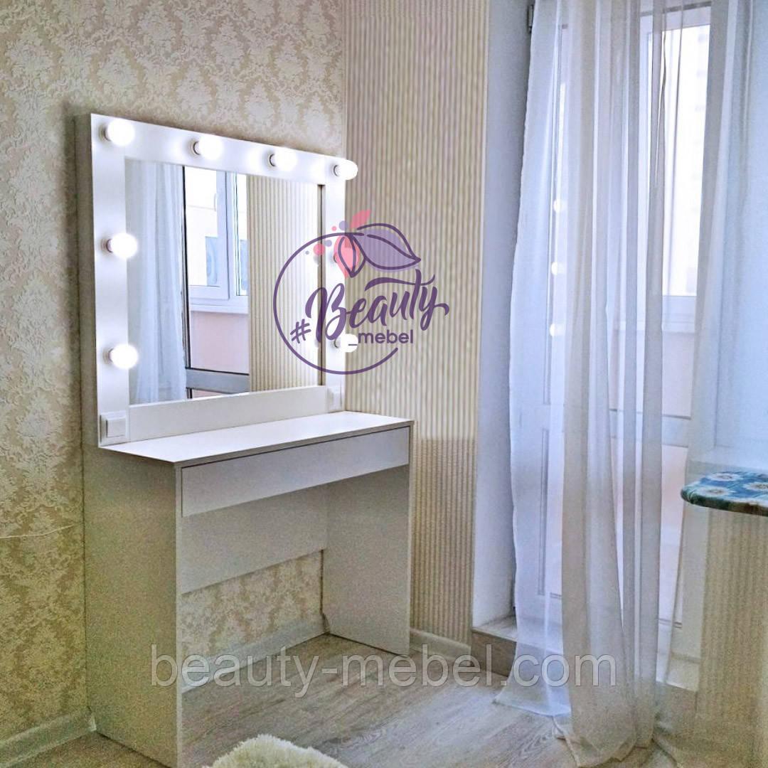 Гримерный стол с отделением под столешницей, зеркало с лампами