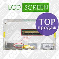 Матрица для ноутбука 17,3 Samsung LTN173KT01 LED ( Сайт для оформления заказа WWW.LCDSHOP.NET )