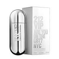 Женская парфюмированная вода Carolina Herrera 212 VIP Silver (гламурный аромат для молодых и креативных)