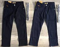 Котоновые брюки для мальчиков оптом, S&D, 6-16 лет,  № XEE-045, фото 1